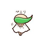 チャンスちゃん(個別スタンプ:6)