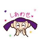 チャンスちゃん(個別スタンプ:7)