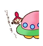 チャンスちゃん(個別スタンプ:11)