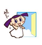 チャンスちゃん(個別スタンプ:13)