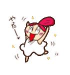 チャンスちゃん(個別スタンプ:14)