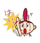チャンスちゃん(個別スタンプ:16)