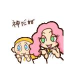 チャンスちゃん(個別スタンプ:19)