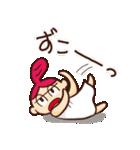 チャンスちゃん(個別スタンプ:26)