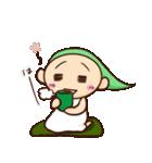 チャンスちゃん(個別スタンプ:28)
