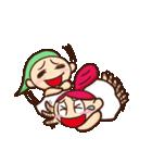 チャンスちゃん(個別スタンプ:29)
