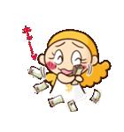チャンスちゃん(個別スタンプ:30)
