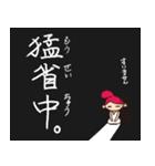 チャンスちゃん(個別スタンプ:33)
