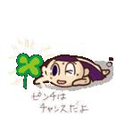 チャンスちゃん(個別スタンプ:35)