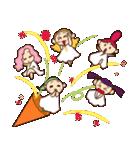 チャンスちゃん(個別スタンプ:37)