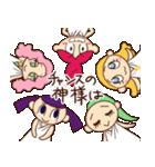 チャンスちゃん(個別スタンプ:39)