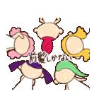 チャンスちゃん(個別スタンプ:40)