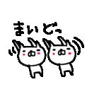 <関西弁>ゆるりとネコたち White cat(個別スタンプ:02)