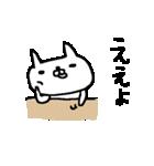 <関西弁>ゆるりとネコたち White cat(個別スタンプ:03)