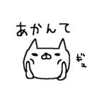<関西弁>ゆるりとネコたち White cat(個別スタンプ:04)