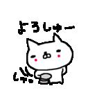 <関西弁>ゆるりとネコたち White cat(個別スタンプ:06)