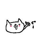 <関西弁>ゆるりとネコたち White cat(個別スタンプ:08)