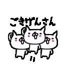 <関西弁>ゆるりとネコたち White cat(個別スタンプ:09)