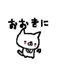 <関西弁>ゆるりとネコたち White cat(個別スタンプ:12)