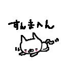 <関西弁>ゆるりとネコたち White cat(個別スタンプ:13)