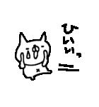 <関西弁>ゆるりとネコたち White cat(個別スタンプ:14)