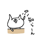 <関西弁>ゆるりとネコたち White cat(個別スタンプ:15)