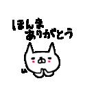 <関西弁>ゆるりとネコたち White cat(個別スタンプ:16)