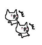 <関西弁>ゆるりとネコたち White cat(個別スタンプ:17)