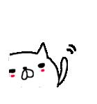 <関西弁>ゆるりとネコたち White cat(個別スタンプ:18)