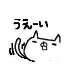<関西弁>ゆるりとネコたち White cat(個別スタンプ:21)