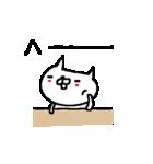 <関西弁>ゆるりとネコたち White cat(個別スタンプ:22)