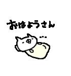 <関西弁>ゆるりとネコたち White cat(個別スタンプ:23)