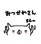 <関西弁>ゆるりとネコたち White cat(個別スタンプ:24)