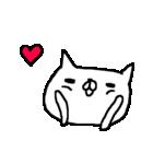 <関西弁>ゆるりとネコたち White cat(個別スタンプ:26)