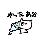 <関西弁>ゆるりとネコたち White cat(個別スタンプ:27)