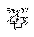 <関西弁>ゆるりとネコたち White cat(個別スタンプ:28)