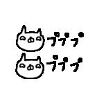 <関西弁>ゆるりとネコたち White cat(個別スタンプ:30)