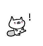 <関西弁>ゆるりとネコたち White cat(個別スタンプ:31)