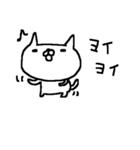 <関西弁>ゆるりとネコたち White cat(個別スタンプ:36)
