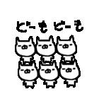 <関西弁>ゆるりとネコたち White cat(個別スタンプ:37)