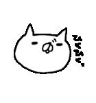 <関西弁>ゆるりとネコたち White cat(個別スタンプ:40)