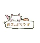 みみとメルのほんわか吹き出し~敬語編~(個別スタンプ:01)