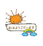 みみとメルのほんわか吹き出し~敬語編~(個別スタンプ:02)