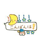みみとメルのほんわか吹き出し~敬語編~(個別スタンプ:04)