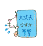 みみとメルのほんわか吹き出し~敬語編~(個別スタンプ:07)
