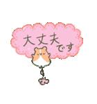 みみとメルのほんわか吹き出し~敬語編~(個別スタンプ:08)