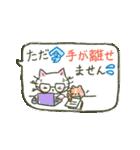 みみとメルのほんわか吹き出し~敬語編~(個別スタンプ:21)