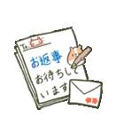 みみとメルのほんわか吹き出し~敬語編~(個別スタンプ:24)