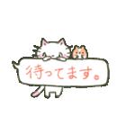 みみとメルのほんわか吹き出し~敬語編~(個別スタンプ:32)