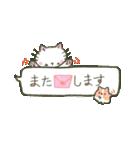 みみとメルのほんわか吹き出し~敬語編~(個別スタンプ:40)